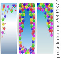 Set of greeting banners happy birthday with balloons. 75494372