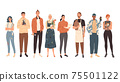 Group of people from creative professions. Modern, stylish young men and women. 75501122