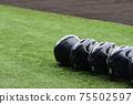 排隊的棒球頭盔的圖像照片 75502597