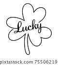 Lucky clover icon design. Saint patricks day.  75506219