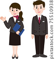 Business person, 2 men and women 75510938