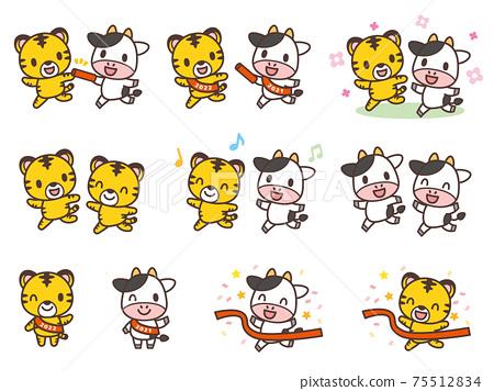 老虎和牛的可愛字符集 75512834