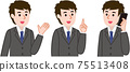 Business person set pose 75513408