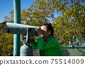 Look into the telescope 75514009