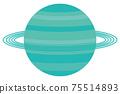 天王星太陽系行星的插圖 75514893