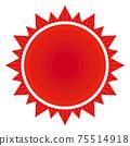 太陽的例證 75514918