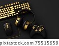 Top view of gamer workspace and gear like mouse, keyboard, joystick, headset 75515959