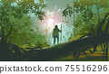 adventure in the deep forest 75516296