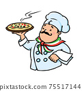 Funny italian chef with pizza. Emblem design 75517144