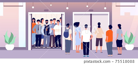 People waiting elevator. Crowd stands, persons front closed lift doors. Characters in office hall, hotel or mall utter vector illustration 75518088