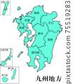 日本九州地區 75519283