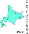 日本北海道 75519342