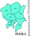 日本關東地區 75519344