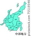日本中部地區 75519346