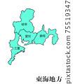日本東海地區 75519347