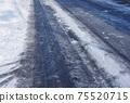 黑冰路凍的路面 75520715