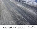 黑冰路凍的路面 75520716