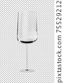 Transparent glass for wine or brandy or champagne 75529212