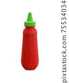 Tomato ketchup bottle isolated on white background 75534034