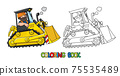 Construction worker in a bulldozer. Coloring book 75535489