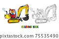 Funny excavator with a driver. Coloring book 75535490