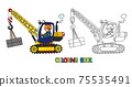 Mobile truck crane with a driver. Coloring book 75535491