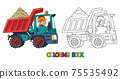 Construction worker in a dump truck. Coloring book 75535492
