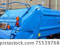 쓰레기 트럭 화물칸 부 75539768