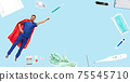 doctor or male nurse in superhero cape flying 75545710