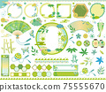 Fresh green Japanese material illustration set / no characters 75555670