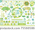 Fresh green Japanese material illustration set 75560586