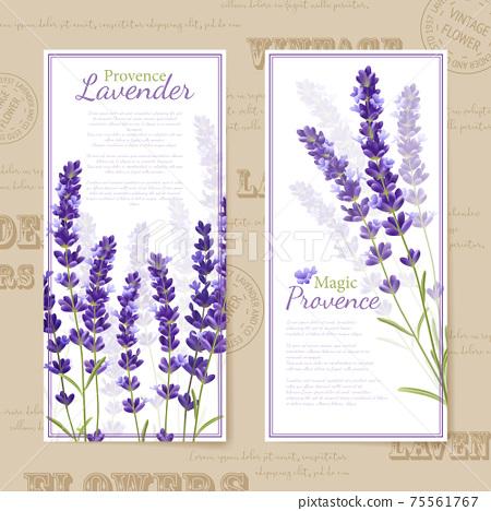 Lavender Flower Vertical Banners 75561767