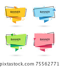 Modern abstract vector banners. Flat geometric shapes of different colors with text space. 75562771