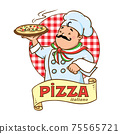 Funny italian chef with pizza. Emblem design 75565721
