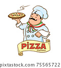 Funny italian chef with pizza. Emblem design 75565722