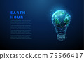 Abstract blue light bulb with planet Earth inside 75566417
