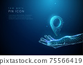 Abstract blue giving hand holds pin icon 75566419