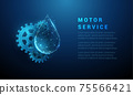 Abstract cog gear with falling drop of oil 75566421