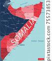 Somalia country detailed editable map 75573853