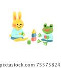 함께 노는 토끼와 개구리의 아이 75575824