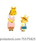 기린의 선생님에게 인사를하는 토끼의 아이 75575825