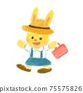 가방을 들고 등록 원하는 토끼 아이 75575826