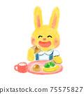 밥 먹는 토끼 아이 75575827