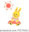 태양 일어나는 토끼 75575831