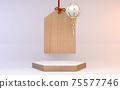 hexagon podium wooden design on white background minimal design. 3D rendering 75577746