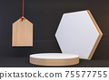 Modern Black abstract design podium show cosmetic product geometric. 3D rendering 75577755