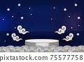 Blue Podium,minimal podium geometric and decoration color japanese tone.3D rendering 75577758