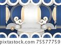 Blue Podium,minimal podium geometric and decoration color japanese tone.3D rendering 75577759