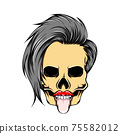 The hand drawn of the women skull with the under cut hair 75582012