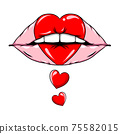 The hand drawn of the plumply lips with the coloured love sign 75582015